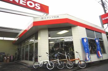 ... DAHON(ダホン)折りたたみ自転車