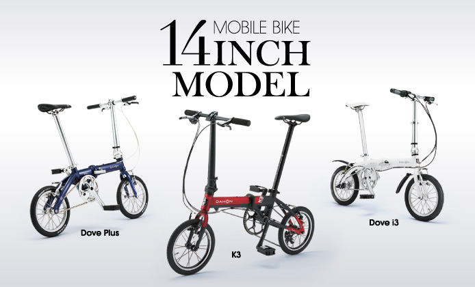 ULTRA COMPACT DAHON 14inch MODEL